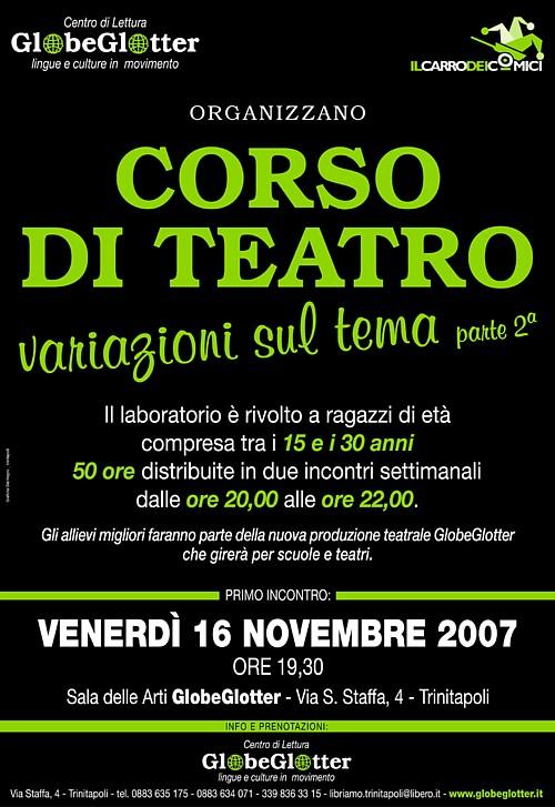 Corso di teatro 2008 - Manifesto